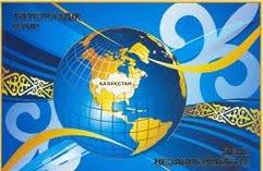 Из Казахстана напрямую в оффшор