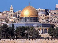 Израиль занялся налоговой реформой