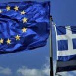 Налоговая Греции