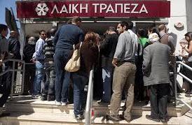 Кипр отменил ограничения на транзакции для нерезидентов