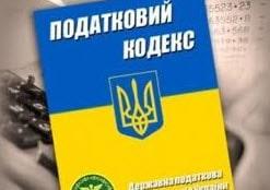 МВФ требует ужесточить упрощенную систему налогообложения в Украине