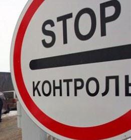 Россия приостановила экспорт всех украинских товаров