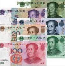 Падение курса юаня — способ борьбы с валютными спекулянтами