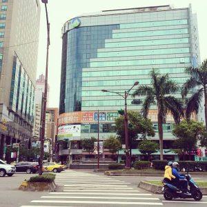 Изменения в налогообложении на Тайване