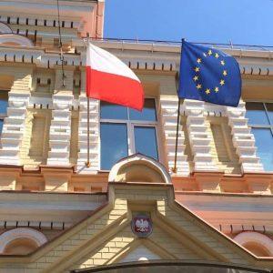 Новый шаг комиссионеров ЕС по к справедливости корпоративного налогообложения