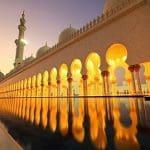 Правительство ОАЭ информирует о налоговой реформе НДС и корпоративного налогообложения