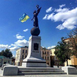 Украина планирует ввести единые ставки налогообложения