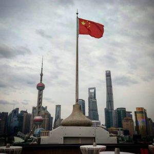Гонконг и Китай подписали соглашение о торговле и услугах