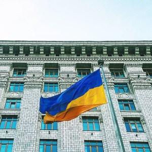Украина и Кипр согласились заменить существующий договор о двойном налогообложении