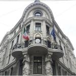 Налог Ирландии и Италии