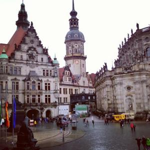 Недвижимость Германия
