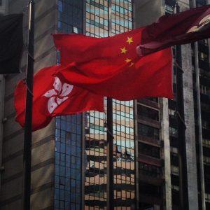 Договір Гонконгу