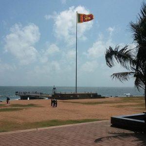 Реформи в Шрі-Ланці