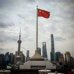Налог на прибыль. Китай