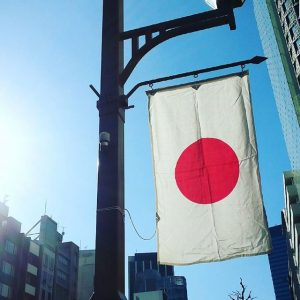 Япония-Панама, обмен налоговой информацией