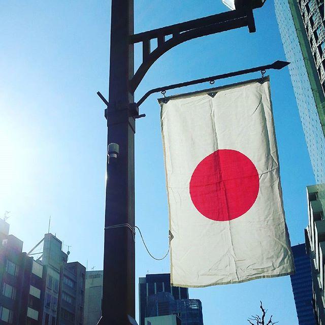Japan-Panama