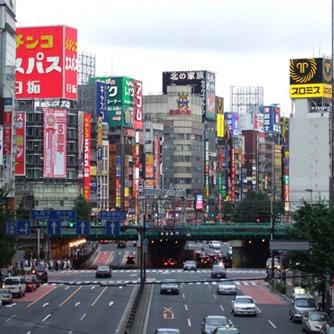 Taxation in Japan