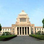 Налоги в Японии