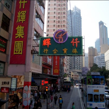 Hong Kong. Benefits for Companies