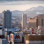 Япония: торговый налог