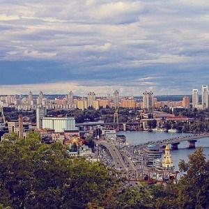 NBU: Ukraine