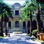 Парк в Кипре
