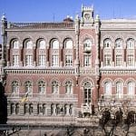 NBU put on hold issuance of induvidaul licency to private individuals