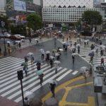 В Японії вступає в силу подвійний податок