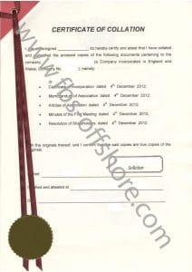 Апостилированная сшивка документов (Certificate of Collation)