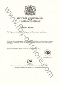 Свидетельство об инкорпорации (Certificate of Incorporation)