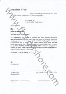 Трастовая декларация (Declaration of trust)