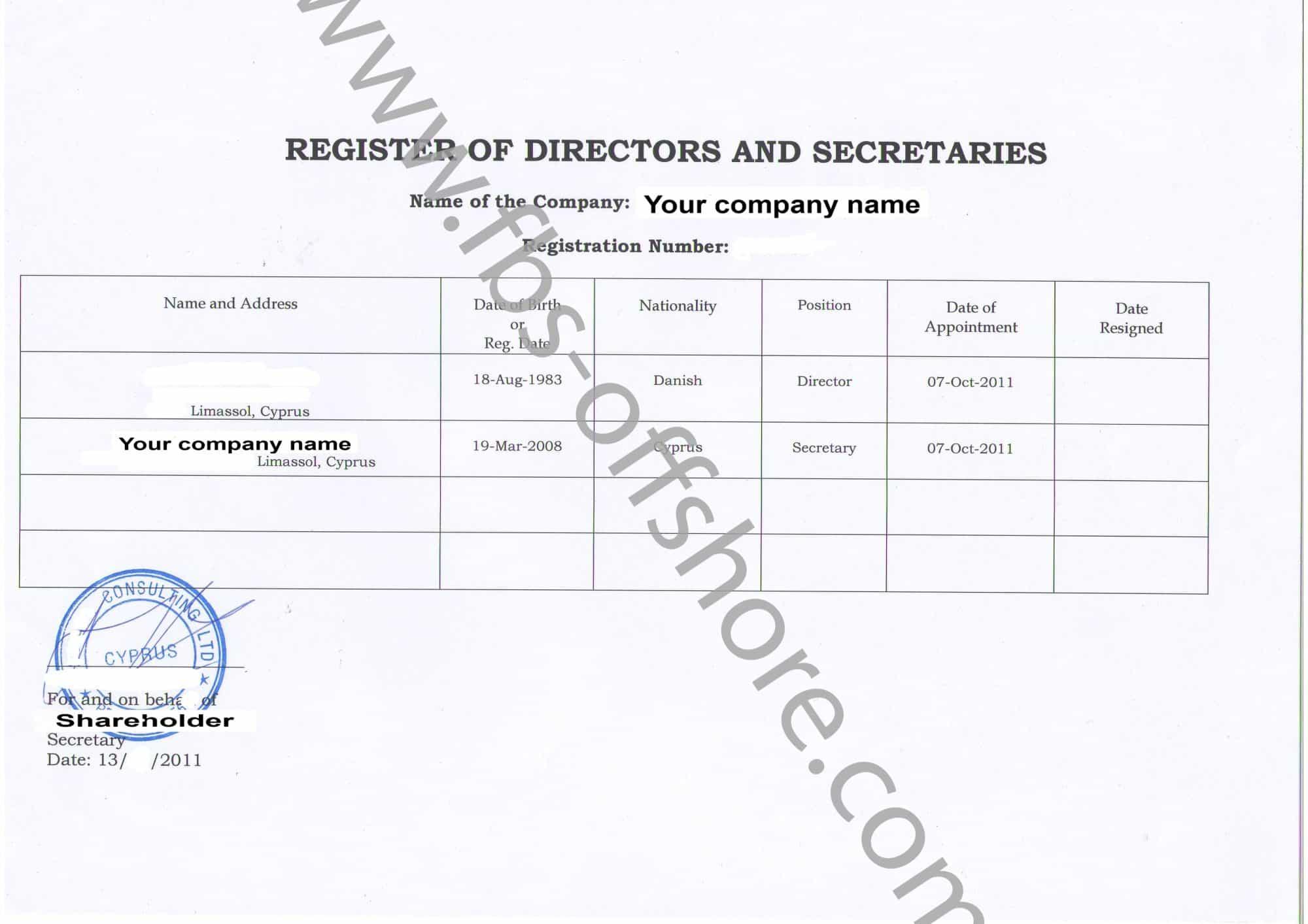 Реестр директоров и секретарей компании
