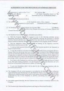Договор о предоставлении номинального сервиса