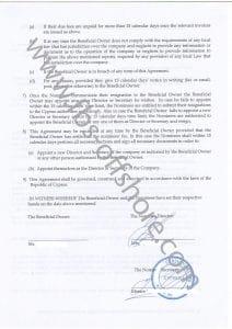 Договор о предоставлении номинального сервиса 2