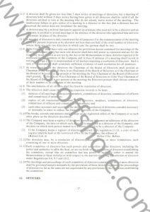 Учредительный договор и устав компании стр.17