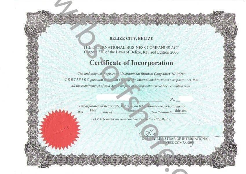 Сертификат об инкорпорации