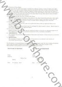 Учредительный договор и устав компании стр.5
