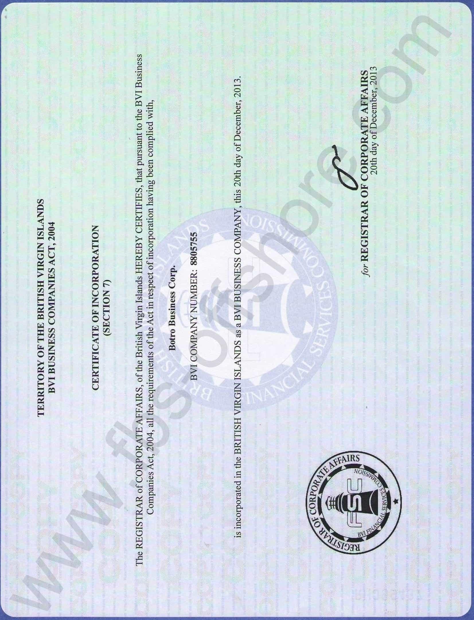 Сертификат регистрации компании