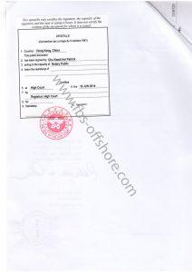 Hong Kong doc 2