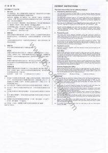 Hong Kong doc 14