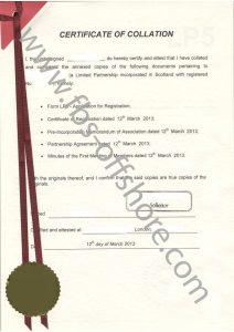 Апостилированная сшивка документов