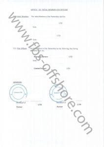 Соглашение о партнерстве стр.14