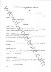 Протокол первого собрания акционеров компании стр.1