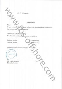 Протокол первого собрания акционеров компании стр.2