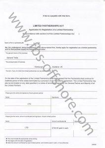 Заявление о регистрации компании