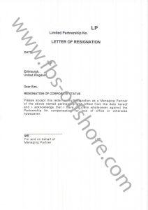 Отказное письмо директора