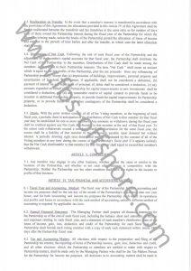 Соглашение о партнерстве стр.4