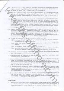 Устав компании стр.11