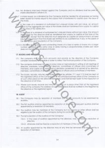 Устав компании стр.14
