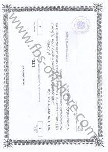 Сертификат акций
